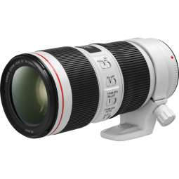 EF 70-200mm Canon obiettivo zoom 70-200mm f/4L IS II USM